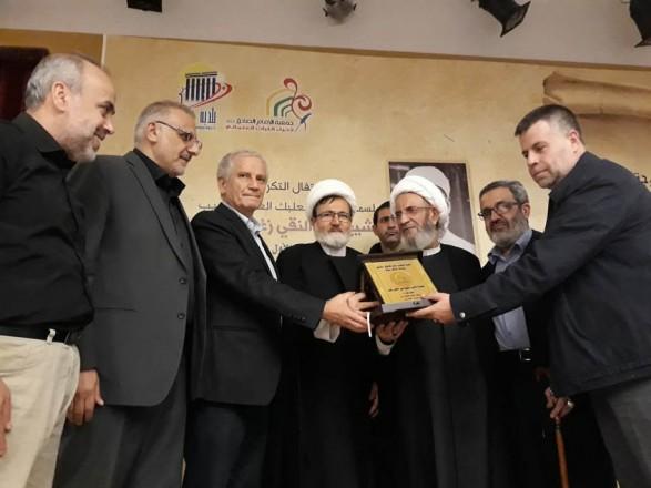جمعية الإمام الصادق(ع) لإحياء التراث العلمائي