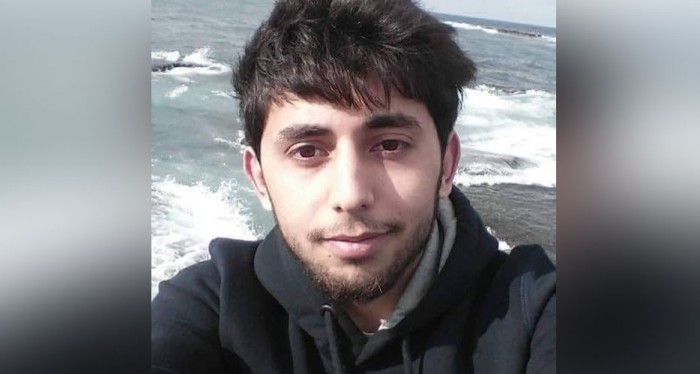 المفقود محمد سمير نجيب
