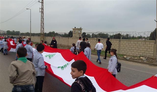 اطول علم لبناني
