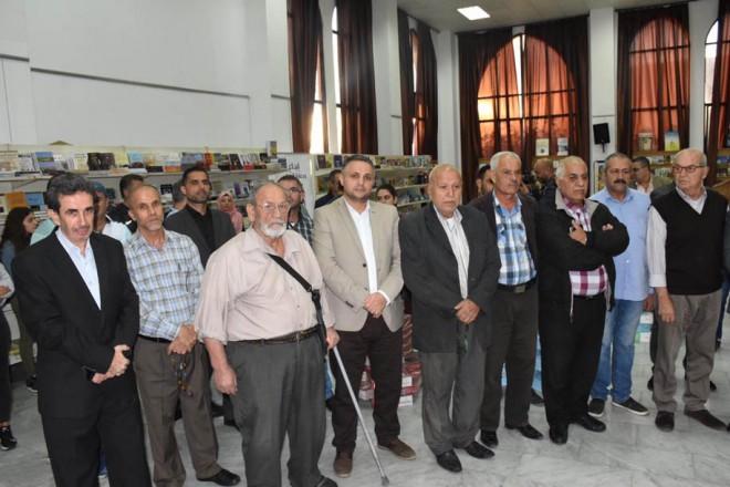 فتتاح معرض الكتاب العربي الثالث