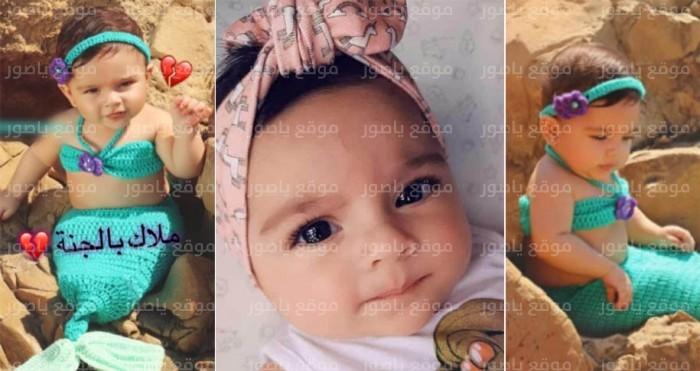 فقيدة الطفولة هدية أحمد متيرك