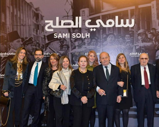 طابع بريدي تكريمي خاص لذكرى الرئيس الراحل سامي الصلح