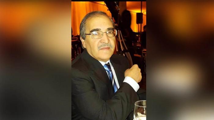 المرحوم الحاج نزيه محمود صالح (أبو علي)