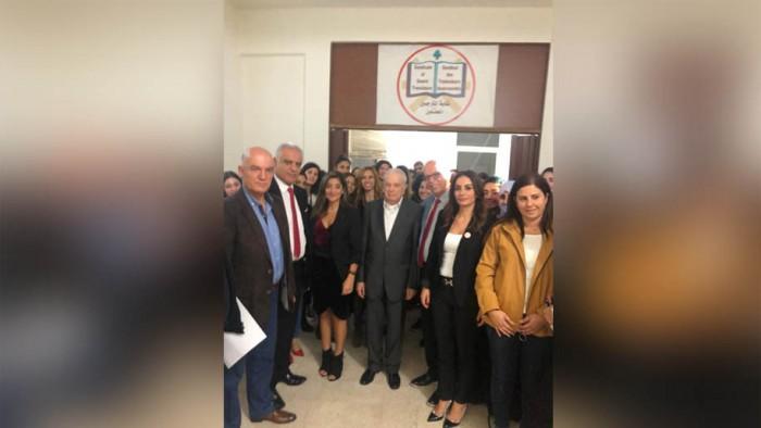 نقابة المترجمين المحلّفين في لبنان