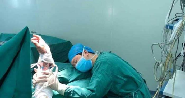 الجراح