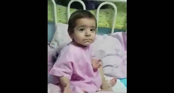 الطفلة فاطمة رمضان
